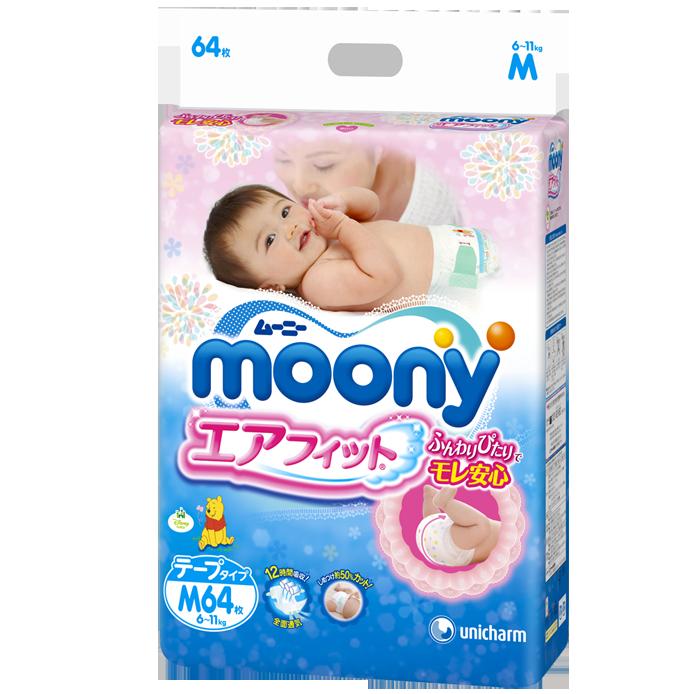 ta-bim-dan-moony-m64