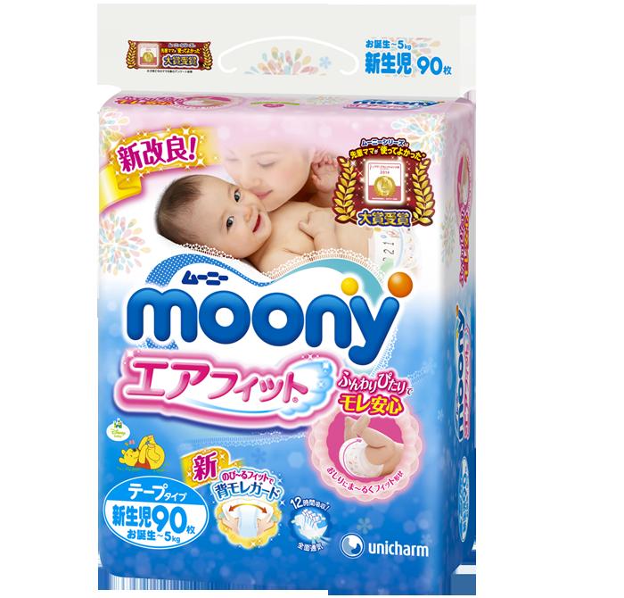 ta-bim-dan-moony-nb90-cho-be