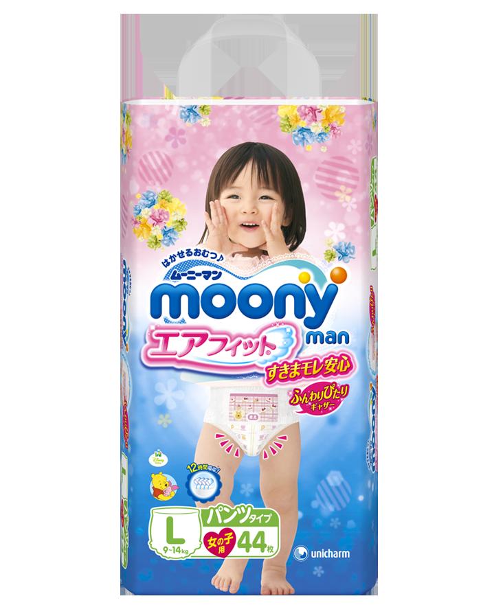 ta-bim-quan-moony-l44-gai