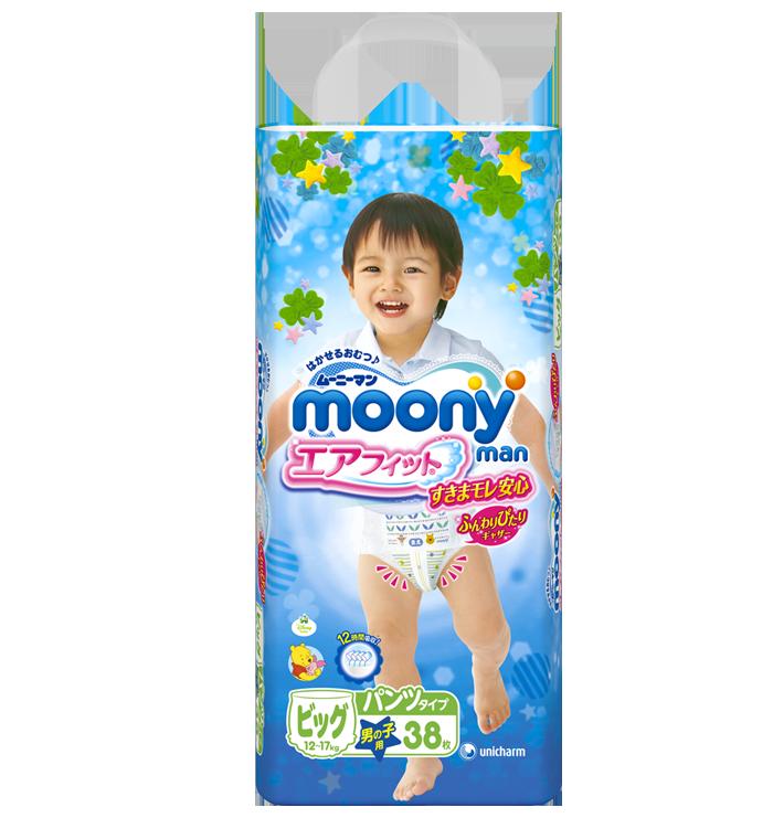 ta-bim-quan-moony-xl38-trai