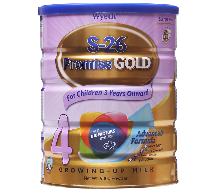 S-26-Promise-GOLD