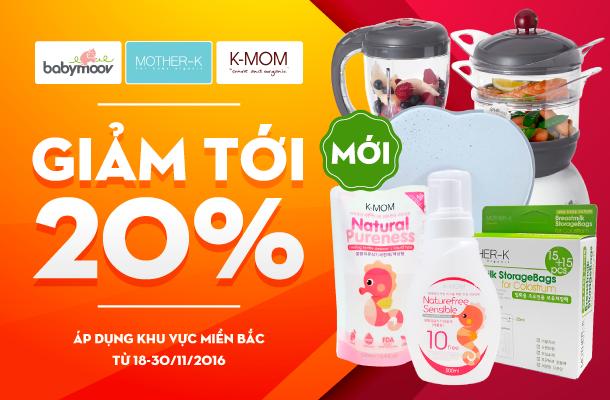 Giảm tới 20% các sản phẩm của Mother-K, Babymoov, K-mom