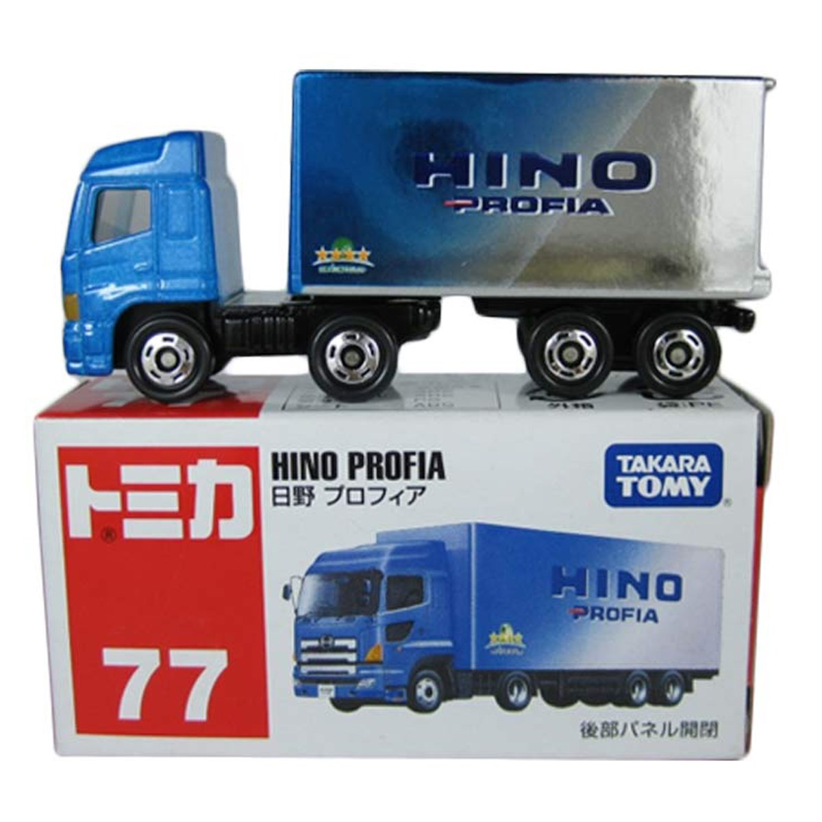 Do choi Tomy 702764 – Mo hinh xe co thung cho hang Hino Profia