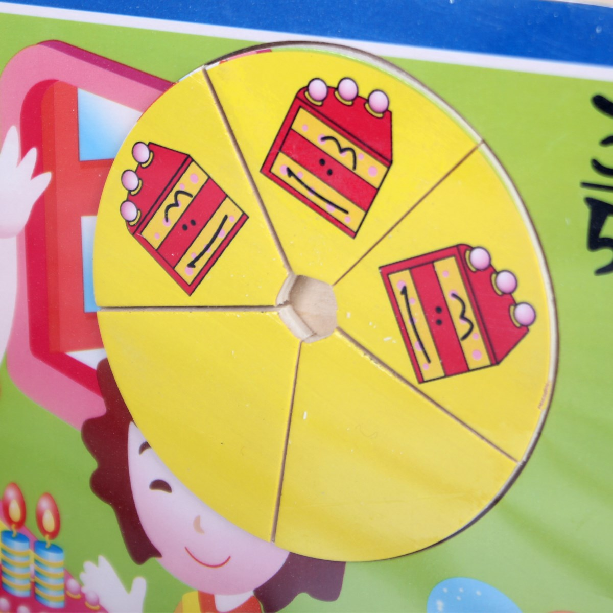 Do choi go Toptoys - Bang ghep hinh phan so 98259