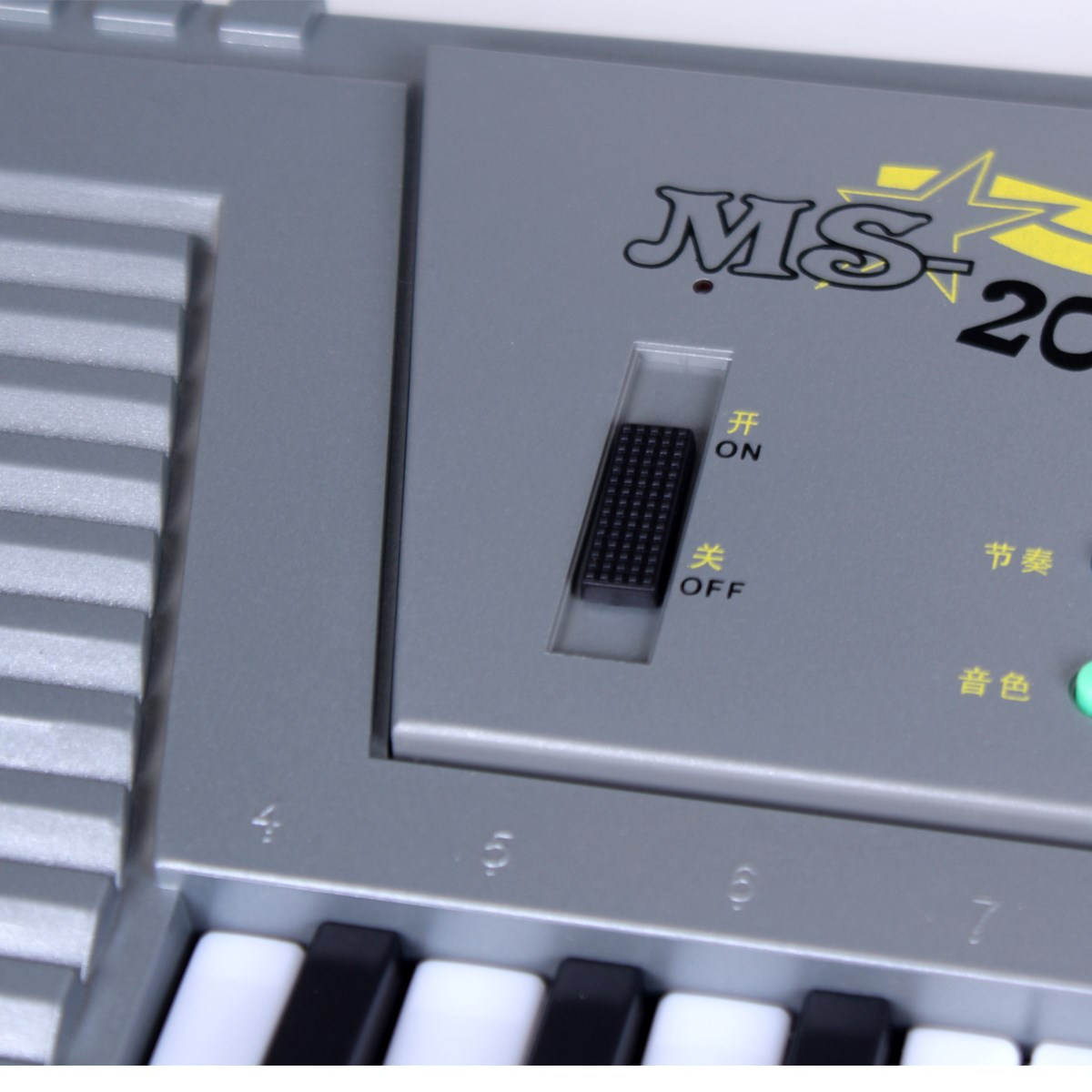 Dan organ cho be MS200A