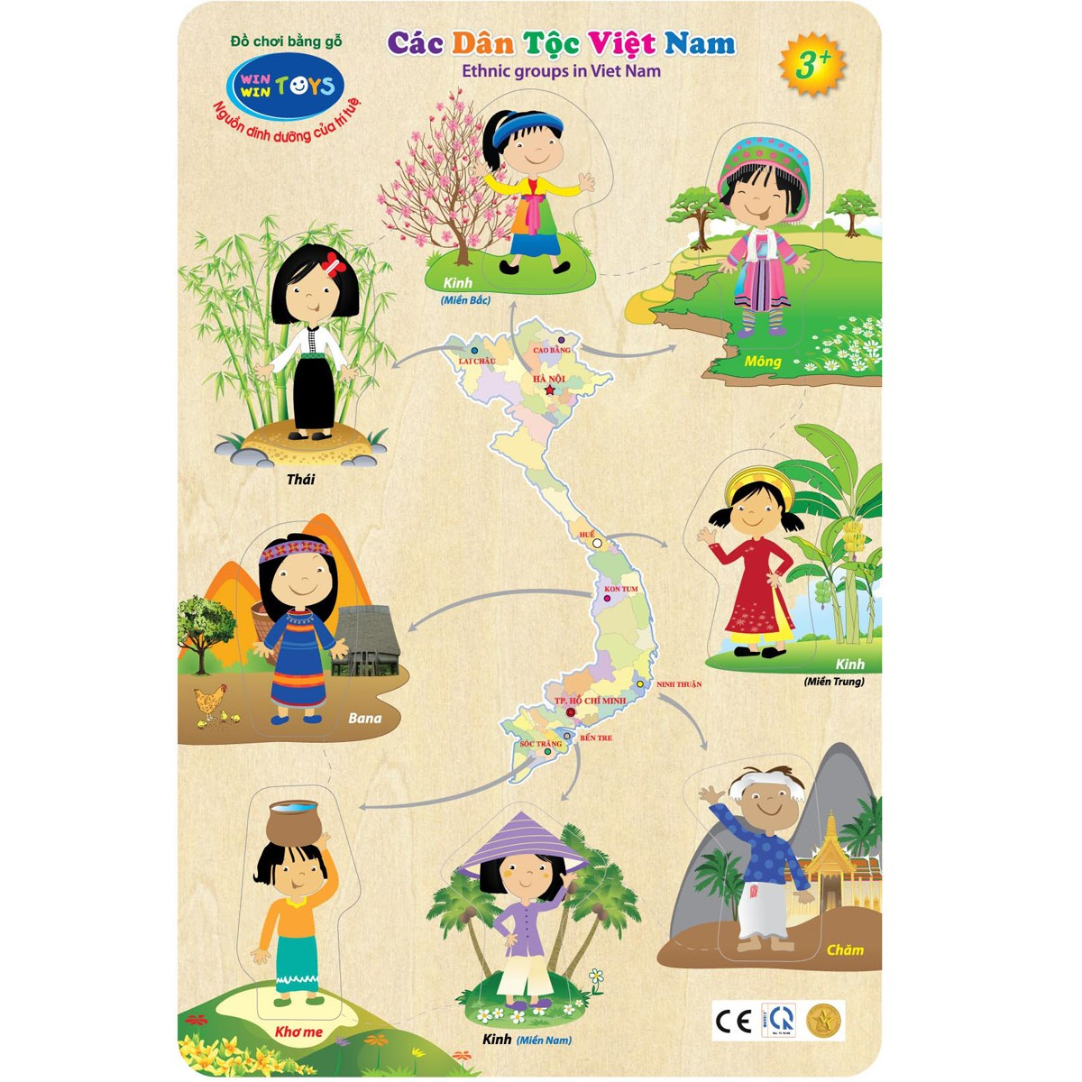 Do choi go Winwintoys 66332 - Cac dan toc Viet Nam