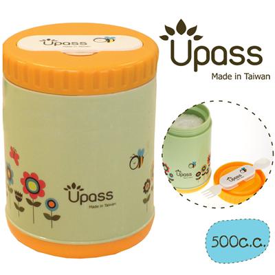 Hộp giữ ấm thức ăn UPASS kèm thìa, dĩa gấp gọn 500cc
