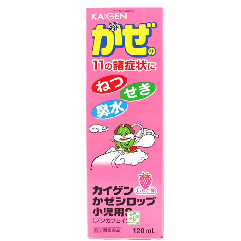 Siro cảm cúm Kaigen 120ml