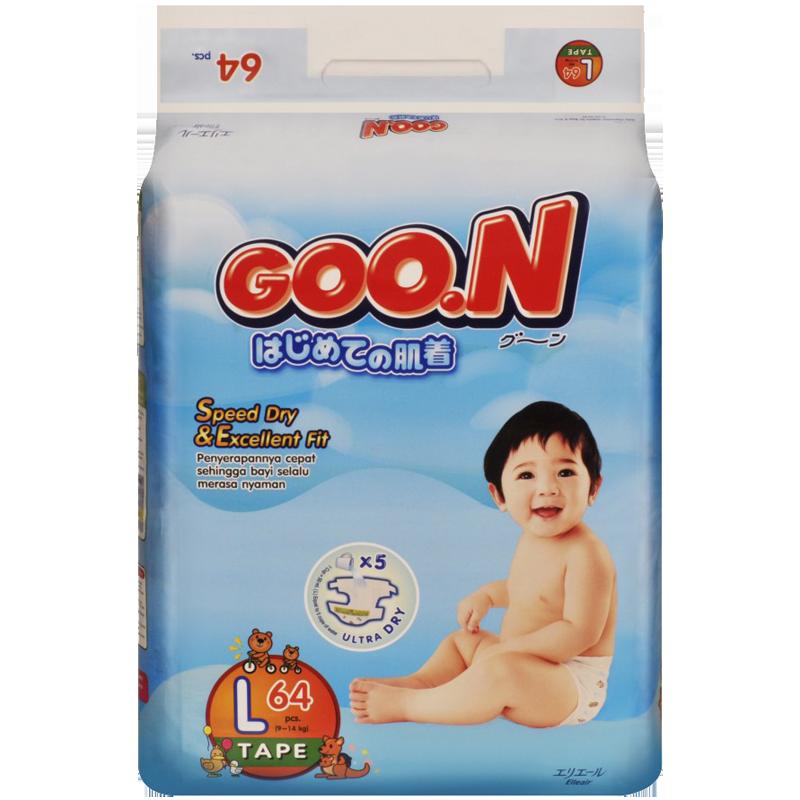 Tã - bỉm Goon Slim L64