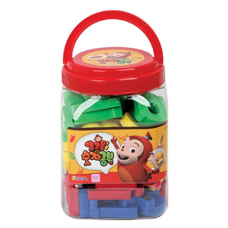 Bộ học số Hanlip Toys HL438