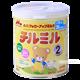Sữa bột Morinaga số 2 - 320g (6-36 tháng)