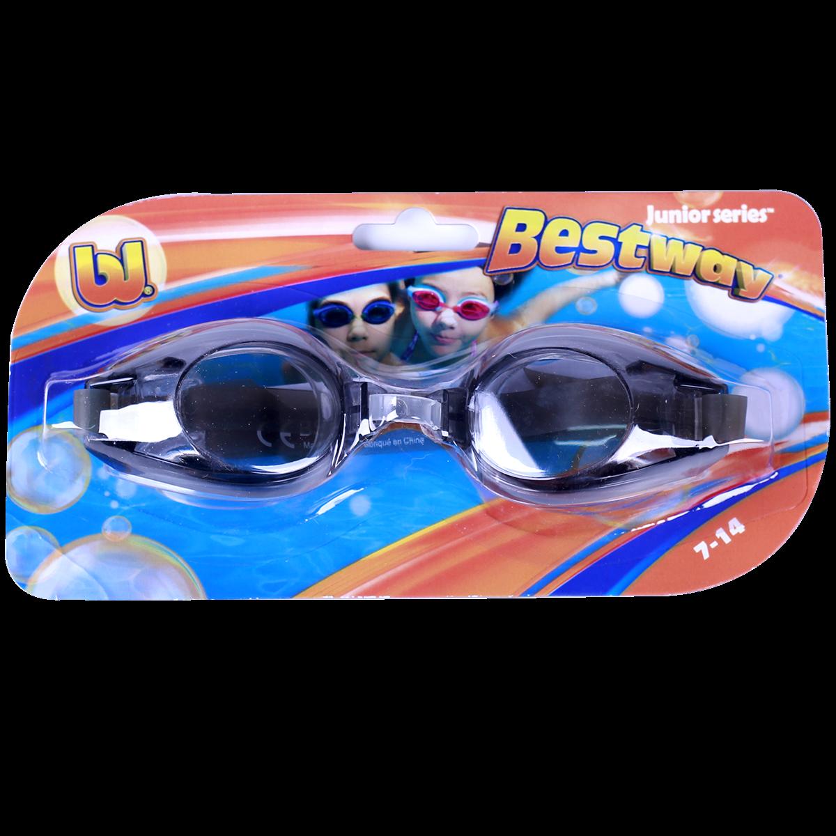 Kính bơi 21050
