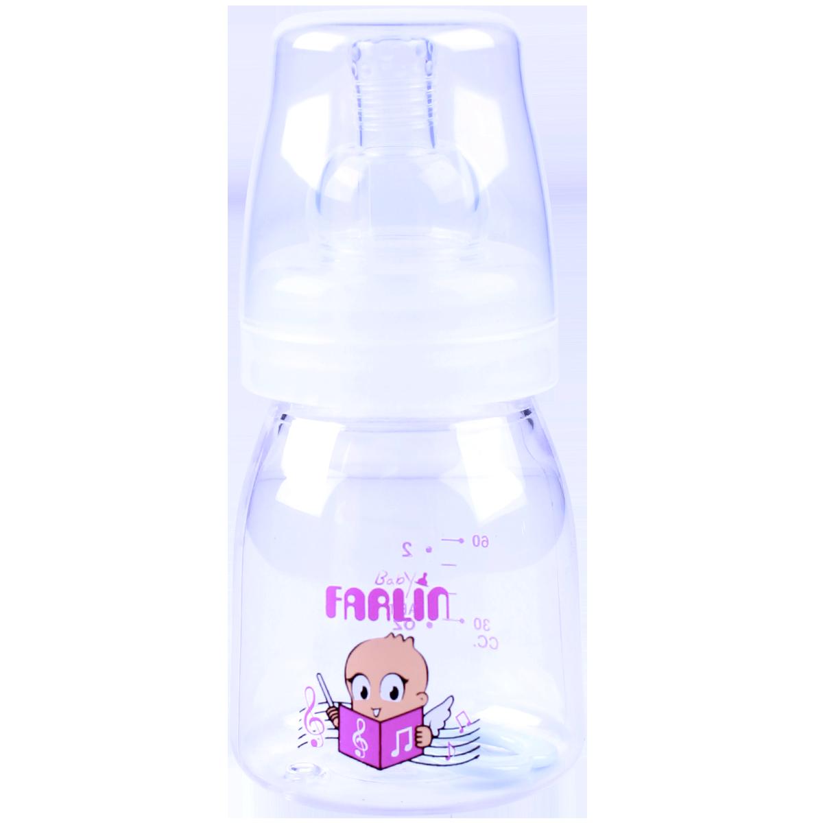 Bình sữa Farlin NF-205 60ml (nhưa PP, BPA free)