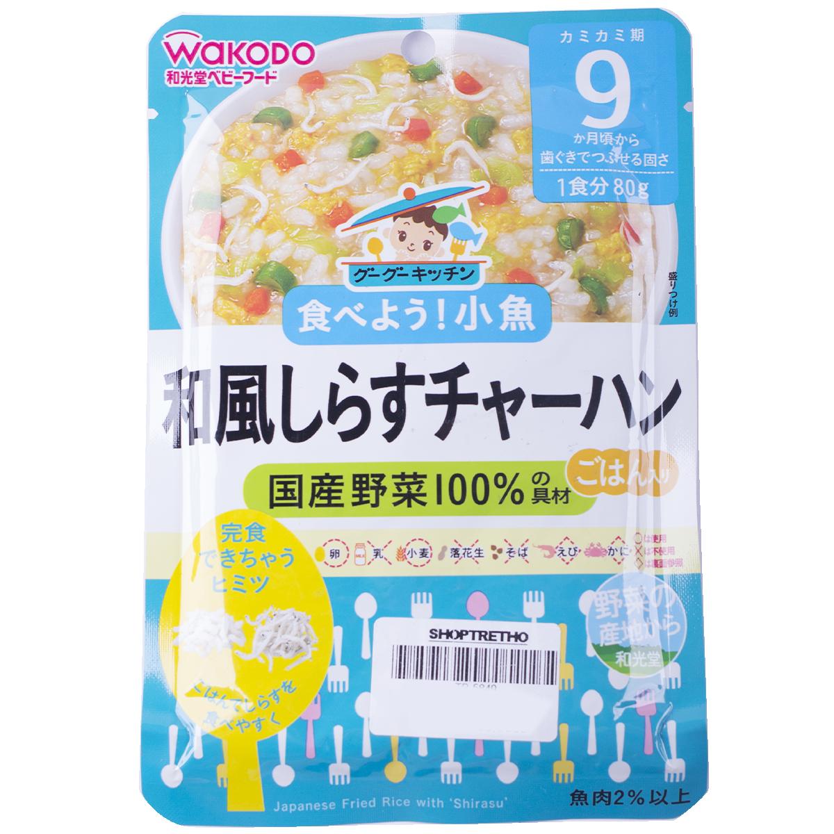 Cơm chiên với cá trắng Wakodo Nhật Bản (9M+)