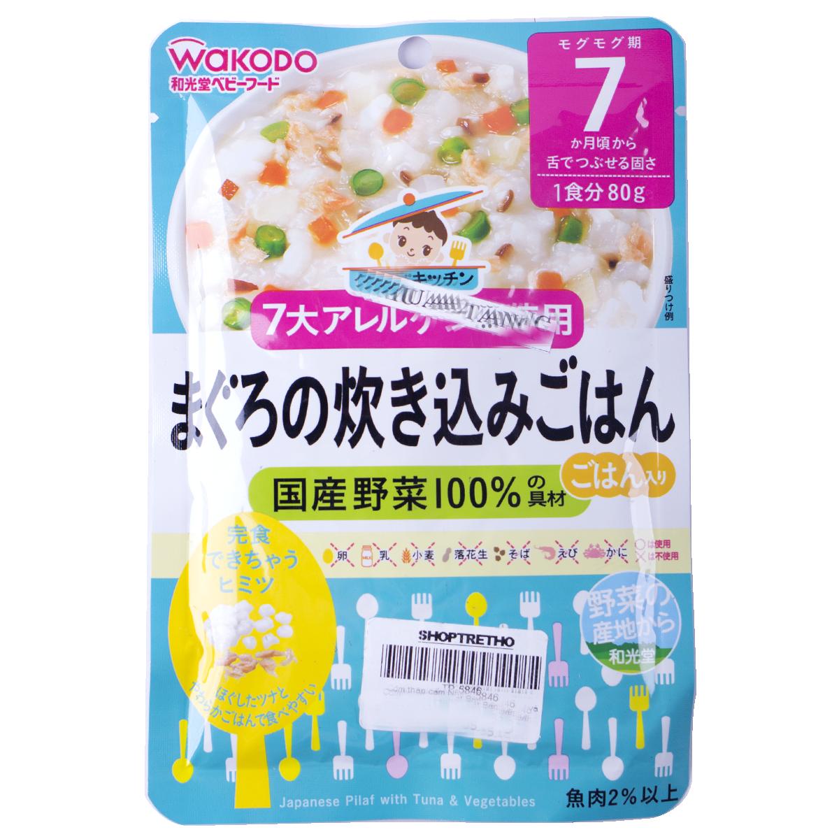 Cơm thập cẩm Wakodo Nhật với cá ngừ và rau (7M+)