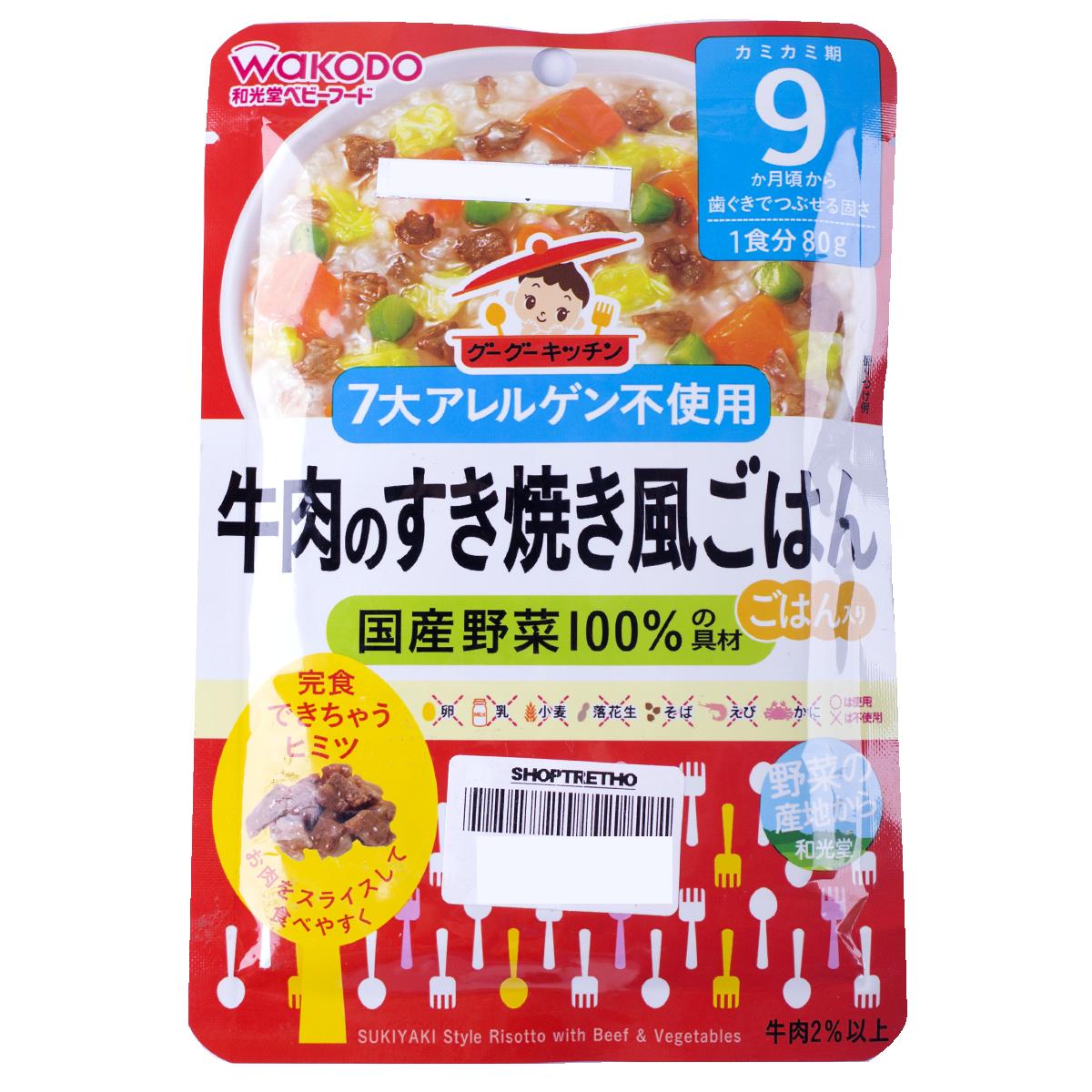 Cơm Ý kiểu Sukiyaki Wakodo Nhật (9M+)