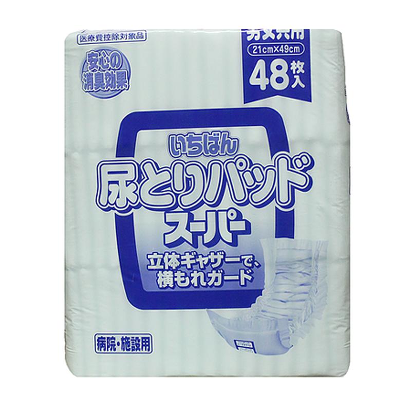 Miếng lót siêu thấm Ichiban số 4 (48 miếng)