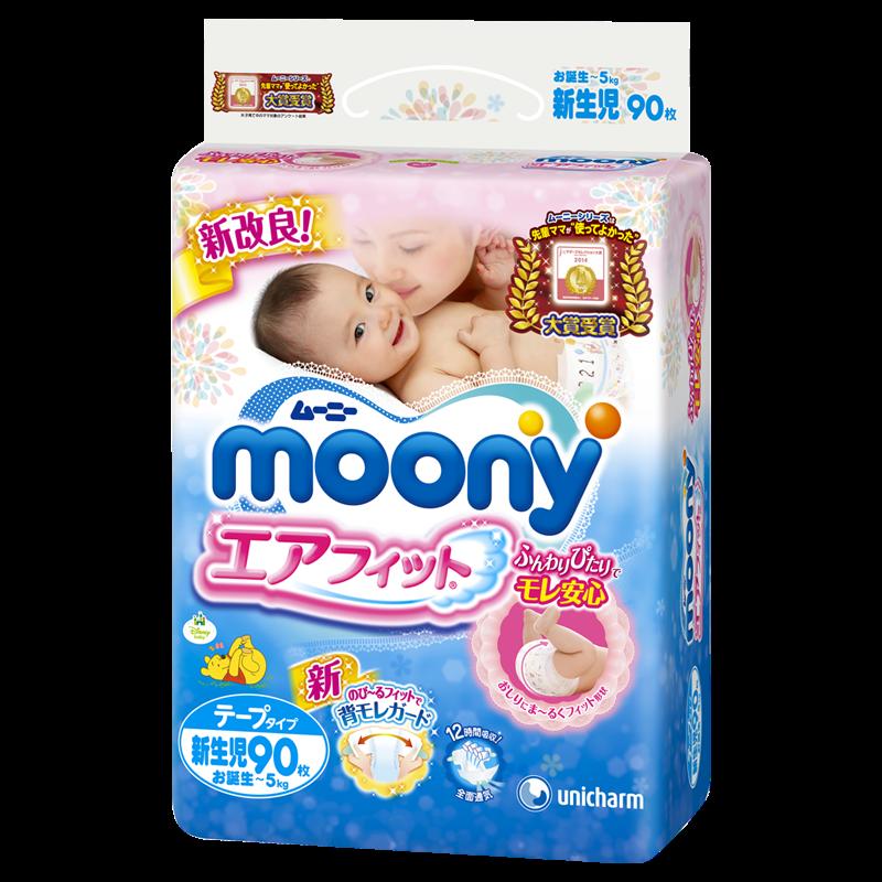 Tã - bỉm dán Moony NB90 (dưới 5kg)