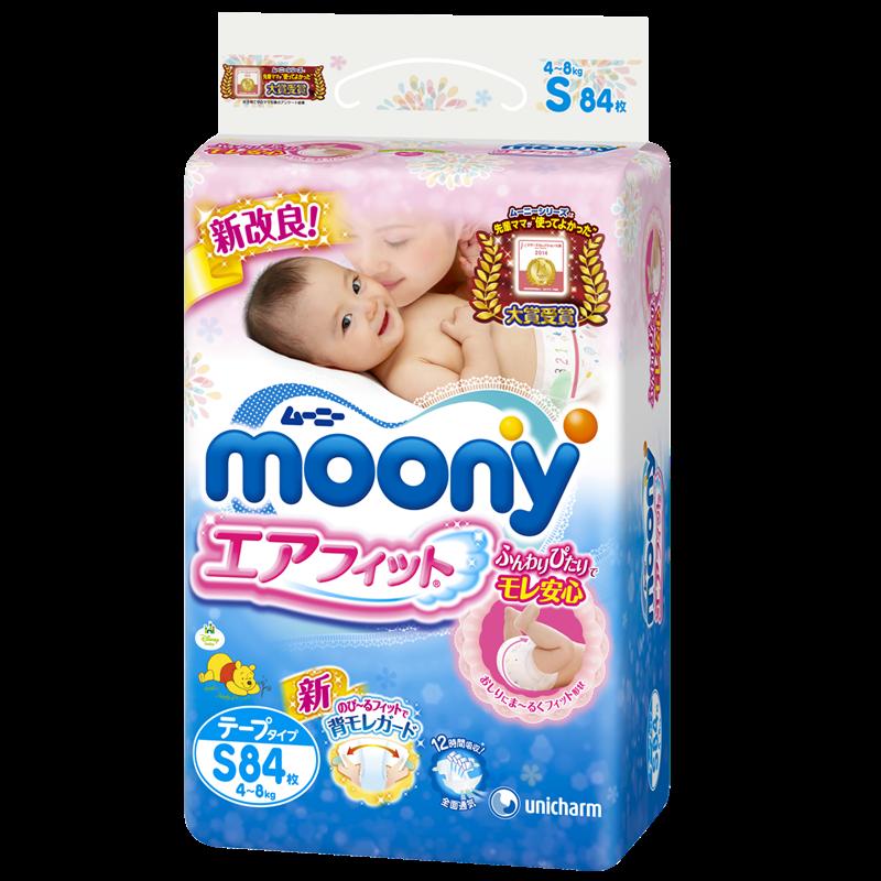 Tã - bỉm dán moony S84 (4-8kg)