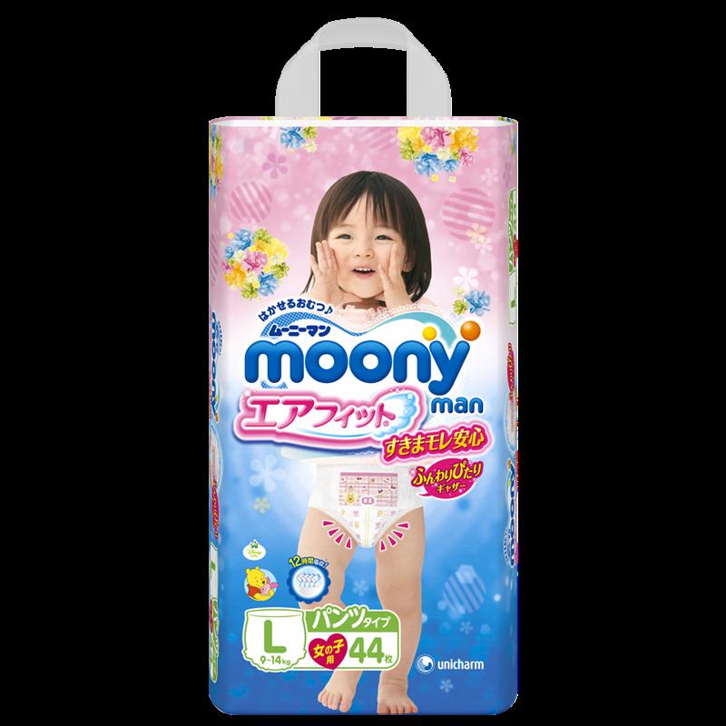 Ta - bim quan Moony L44 (be gai 9-14kg)