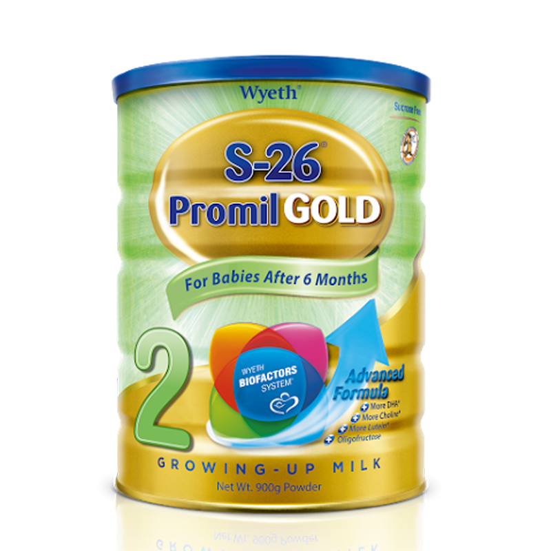 Sữa S-26 Promil Gold số 2 900g (Singapore)