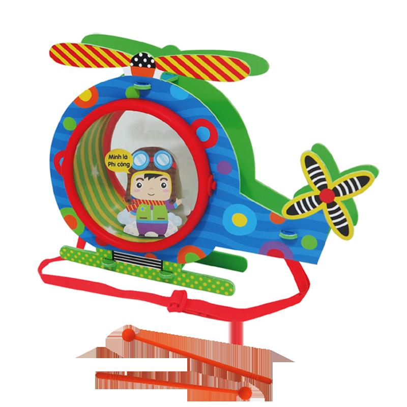 Lồng đèn trống Kibu - Trực thăng cứu hộ KB316