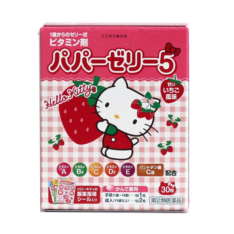 Kẹo vitamin Hello Kitty Nhật cho trẻ biếng ăn (30 viên)
