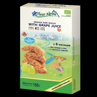 Bánh ăn dặm Organic Fleur Alpine - Nước ép nho