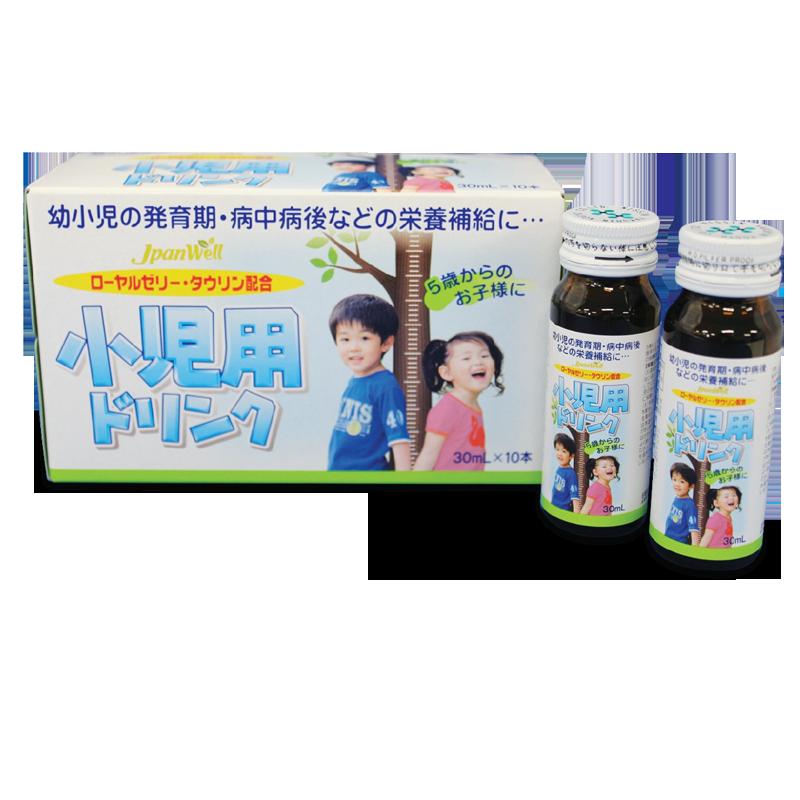 Siro vitamin tổng hợp cho trẻ biếng ăn, thấp lùn TOPLOAN