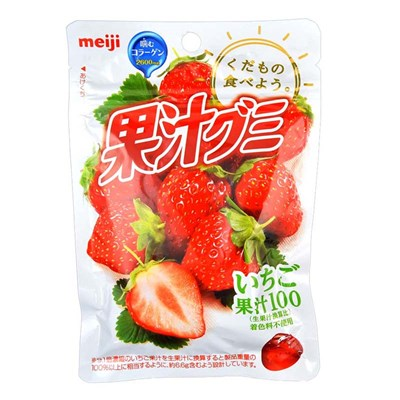 Kẹo dẻo Meiji vị dâu