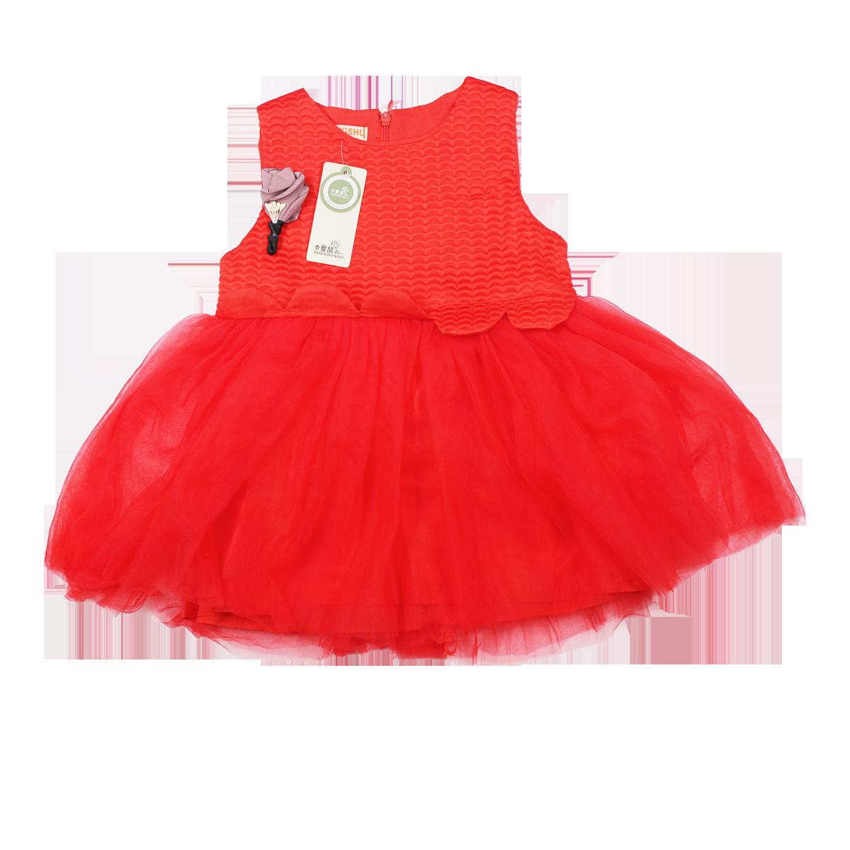 Váy thô công chúa cho bé gái (1-5T)