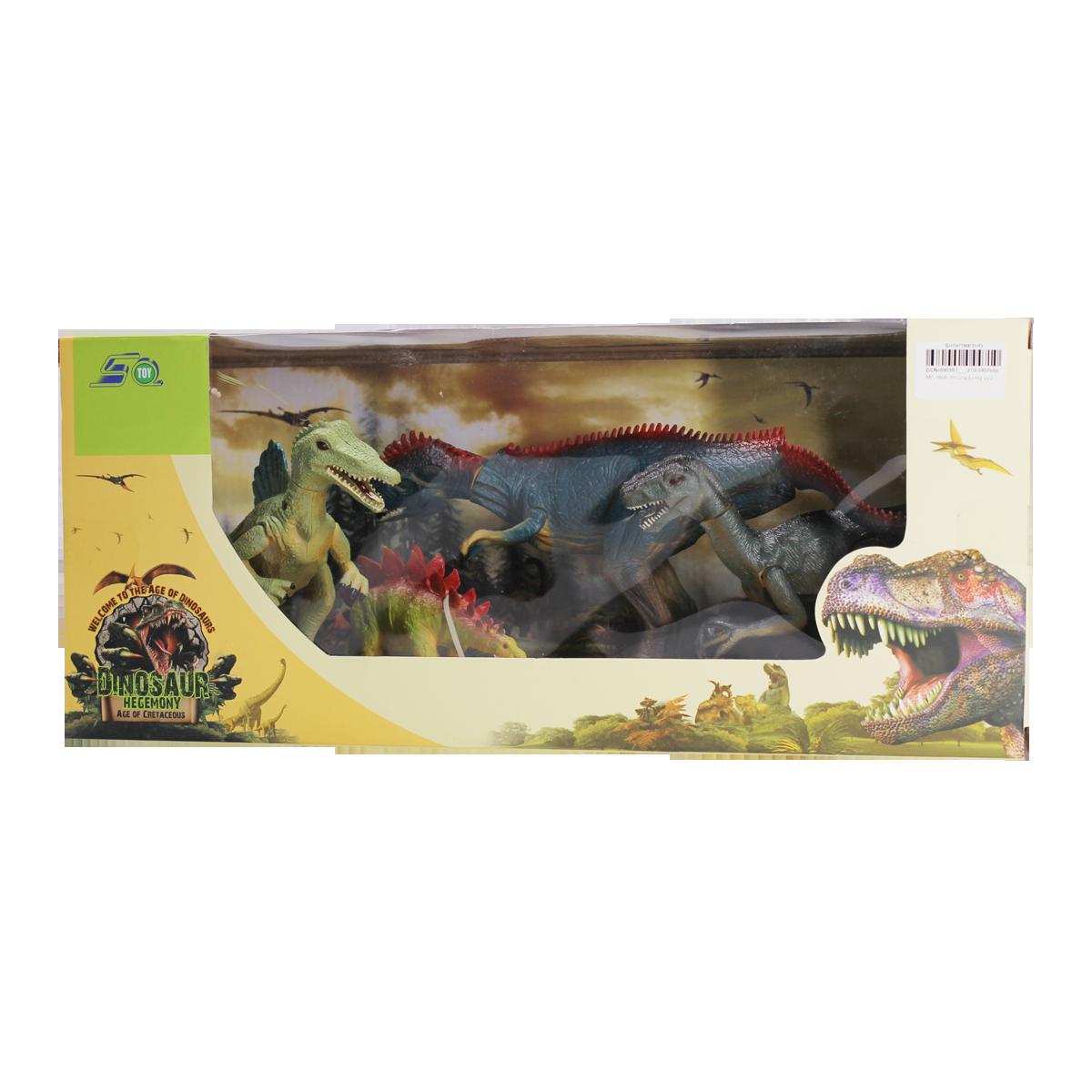 Hộp mô hình khủng long 222 (3+)