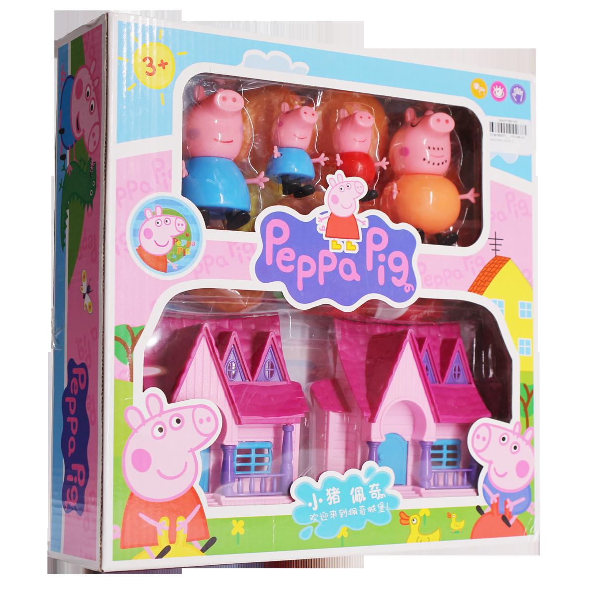Đồ chơi ngôi nhà lợn Peppa Pig 6721