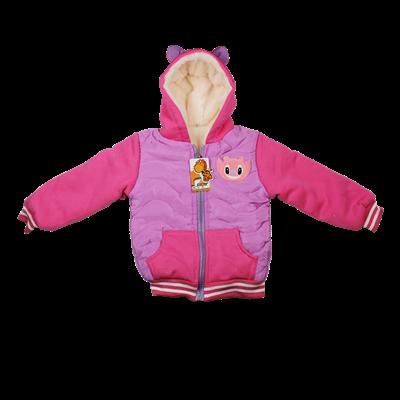 Áo khoác bông hình thú SB180 cho bé (1-4T)