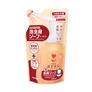 Sữa tắm gội thảo mộc Arau Baby 400ml (túi)