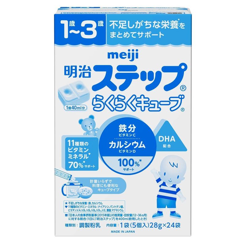 Sua Meiji so 9 dang thanh - 24 thanh