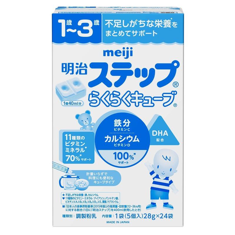 Sữa Meiji số 9 dạng thanh - 24 thanh