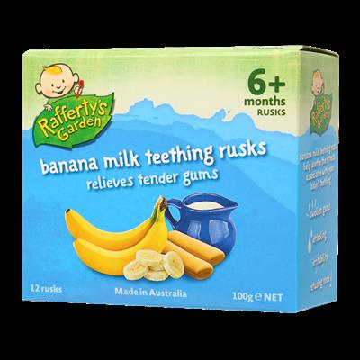 Bánh sữa chuối cho bé mọc răng Rafferty's Garden 6M+