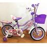 Xe đạp trẻ em Baoleqi 26 màu tím (có gacbaga)