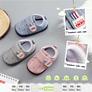 Giày tập đi cool baby Uala UR5360