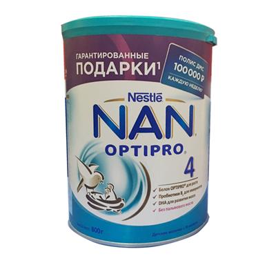 Sữa Nan Nga số 4 800g (từ 18 tháng trở lên)