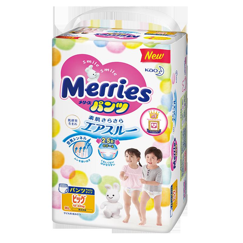 Tã - bỉm quần Merries XL38 (12-22kg)