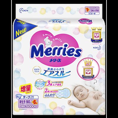 Tã - Bỉm dán Merries Newborn NB90 + 6 miếng (<5kg)