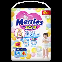 Ta - Bim quan Merries L44 + 6 mieng (9-14kg)