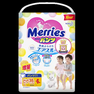 Tã - Bỉm quần Merries XL38 + 6 miếng (12-22kg)