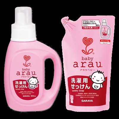 Combo giặt xả Arau Baby 800ml (Mua chai tặng túi)