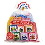 Gia vị rắc cơm Nhật Bản 30 gói 6 vị