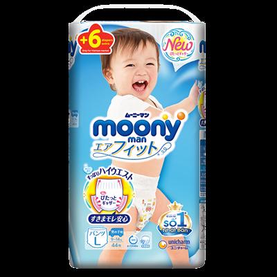 Tã - bỉm quần Moony L44 + 6 miếng (trai)
