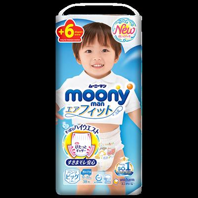Tã - bỉm quần moony XL38 + 6 miếng (Trai)