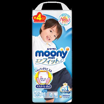 Tã - Bỉm quần Moony XXL26 + 4 miếng bé trai